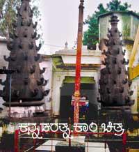 Banashankari Temple, ಬನಶಂಕರಿ ದೇವಾಲಯ ಕನ್ನಡರತ್ನ.ಕಾಂ, kannadaratna.com,