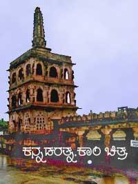 Banashankari, ಬನಶಂಕರಿ ದೇವಾಲಯ ಗೋಪುರ, ಕಲ್ಯಾಣಿ ಕನ್ನಡರತ್ನ.ಕಾಂ, kannadaratna.com,