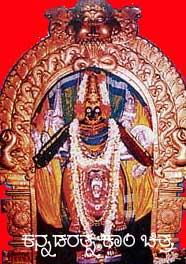 Banashankari Godess, ಬನಶಂಕರಿ ದೇವಾಲಯ ಕನ್ನಡರತ್ನ.ಕಾಂ, kannadaratna.com,